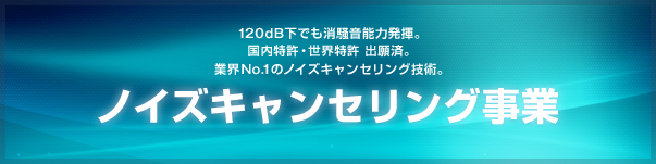 top-banner_noise