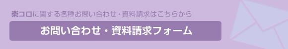 1sec_contact
