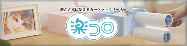 top-banner_1sec